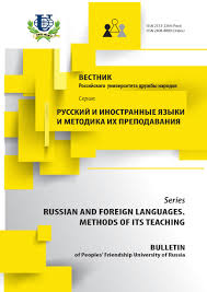 applicative linguistic knowledge and translation ershov rudn
