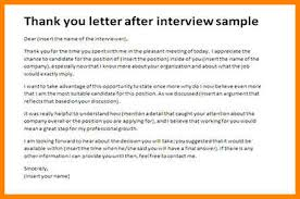 9 thank you letter for interview template foot volley mania