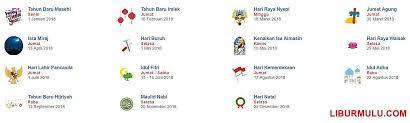 Kalender 2018 Hari Raya Idul Fitri Kalender Liburan 2018 Dan Cuti Bersama Indonesia Liburmulu