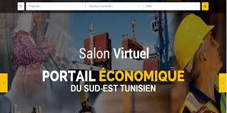 chambre de commerce tunisie lancement du nouveau salon virtuel