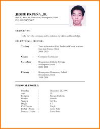 Sample Formal Resume by Formal Resume Format Download Resume Format 2017 Current Resume