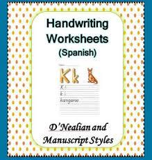 spanish handwriting worksheets 4 teachers d u0027nealian manuscript