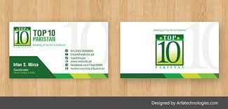 card design arfa technologies a design house lahore pakistan business card