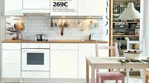 ikea cuisine montpellier magasin ustensile cuisine montpellier fresh magazine deco cuisine