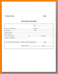 application format format for job application job application