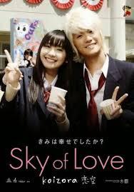 list film jepang komedi romantis 25 film jepang paling romantis sepanjang masa sinopsis review