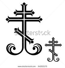 orthodox crosses ornamental orthodox crosses vector illustration stock vector