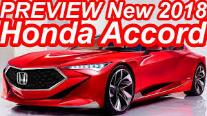 honda accord coupe 2018 redesign 2018 car release