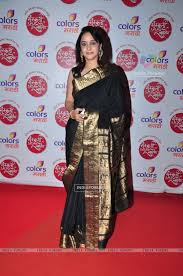 Mrinal Kulkarni Images - mrinal kulkarni mrinal kulkarni at color s marathi awards 404131