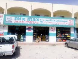nissan showroom qatar home mixmax group