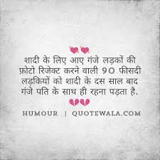 wedding quotes marathi marriage quotes anmol vachan suvichar quotes