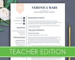 teacher resume items teacher resume etsy