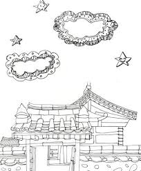 Seoul Coloring Book Hey Eonni Coloring Pages Kpop