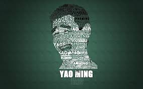 Funny Meme Desktop Backgrounds - green funny meme basketball yao ming typographic portrait