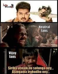 Movie Memes Funny - funny puli memes vijay movie memes funny indian jokes funny