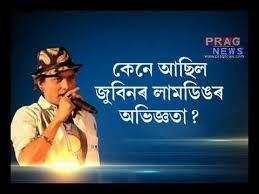 Zubeen Garg S Top Five Controversies In His Life জ ব ন - swaragini actress parineeta borthakur romances zubeen garg in this