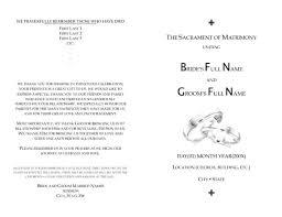 wedding mass program template catholic wedding program template no mass invitations