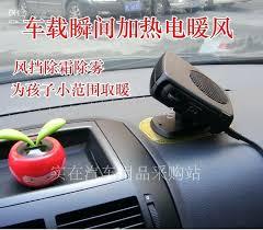 cigarette lighter fan autozone auto heaters portable top electric portable car heaters source a