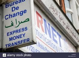bureau change bureau de change express transfer in stock photo