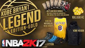 nba 2k17 legend gold edition all kobe bryant pre order bonus
