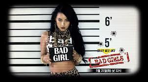 Mia Bad Girls Mp3 Download Yonda Ft Mayorkun Bad Riri