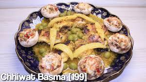 cuisine basma chhiwat basma 199 دجاج بالحامض والزيتون