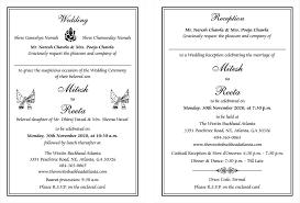 Hindu Wedding Invitations Wording Hindu Wedding Invitation Wordings