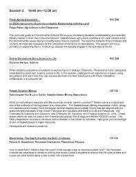 sciematics 2016 u2013 schedule u0026 sessions u2013 saskatchewan science