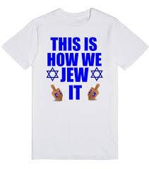 hanukkah t shirts this is how we it hanukkah shirt t shirt skreened