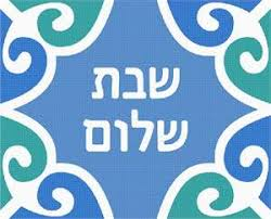 shabbat challah cover needlepoint canvas challah cover motif colors