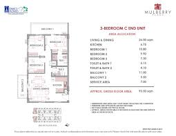 Naia Terminal 1 Floor Plan by Mulberry Place Condos At Dmci Homes