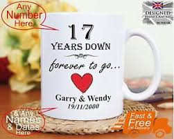 17th anniversary gifts 17th wedding anniversary gift 17 years marriage any dates names any