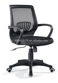 Swivel Office Chairs by Motorized Office Chair Motorized Office Chair Suppliers And