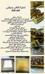 cuisine mostaganem cuisine de mostaganem a ajouté 4 photos cuisine de mostaganem