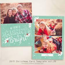 2015 christmas card templates vol 2 7x5 inch card template