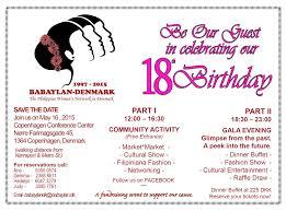 invitation to babaylan denmark u0027s 18th anniversary u2013 babaylan denmark