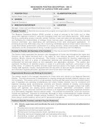 Contract Administration Job Description Lso Classification Plan Review And Appeal Pea