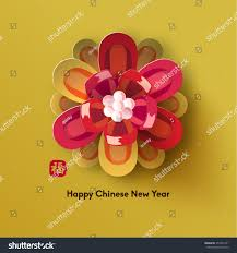 chinese new year blooming flower vector stock vector 351024101