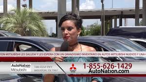 autonation toyota autonation mitsubishi gulf freeway july 2016 20m youtube
