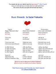 happy valentine u0027s french worksheet efrenchcafeefrenchcafe