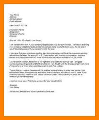 cover letter for child care worker download sample child care
