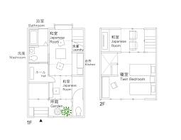 Residence Inn Floor Plan by Shikoku An Kyoto Holiday House Machiya Residence Inn