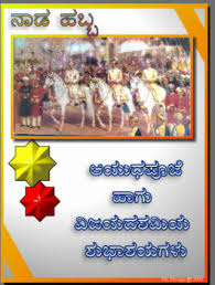 Wedding Wishes Kannada Kannada Greeting Cards Holiday Cards