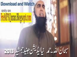 yusuf blog download mp3 alquran al quran mp3 download