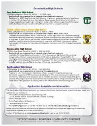 high school applications online calling all 8th graders it s time to enroll in a dpscd