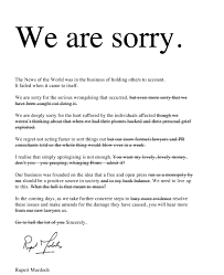 Ms Word Business Letter Template Good Apology Letter