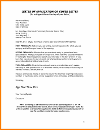 How Do I Start A Cover Letter Who To Address Cover Letter To If No Name Image Collections