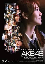 film dokumenter larc en ciel kumpulan berita film dokumenter terbaru japanese station