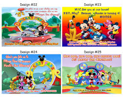mickey mouse clubhouse birthday invitation template free party