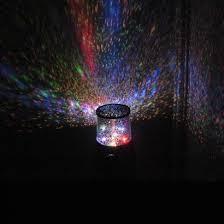 lighting sensory light projector master cheap light